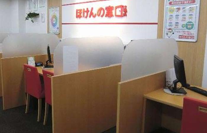 ほけんの窓口港南台店の店舗画像
