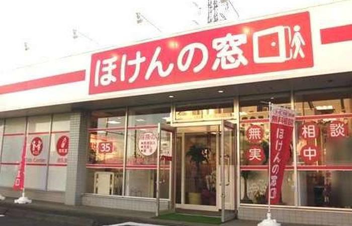 ほけんの窓口平塚田村店の店舗画像