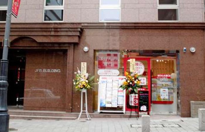 ほけんの窓口赤坂店の店舗画像