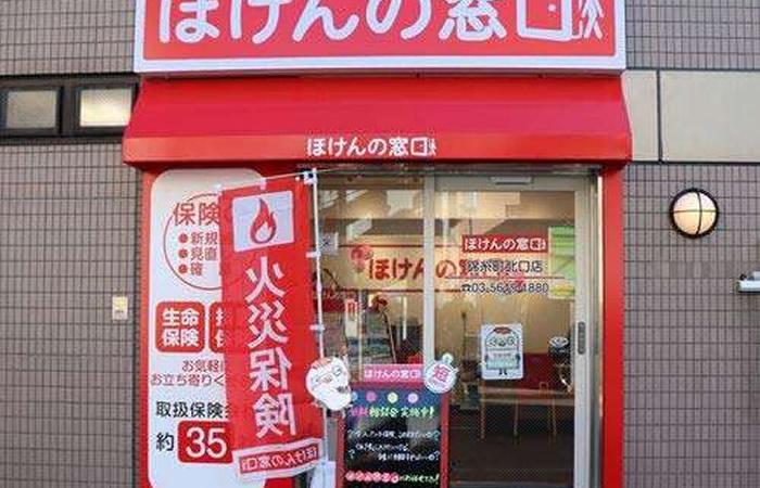 ほけんの窓口錦糸町北口店の店舗画像