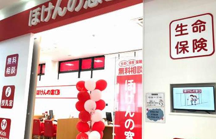 ほけんの窓口ピアゴ蟹江店の店舗画像