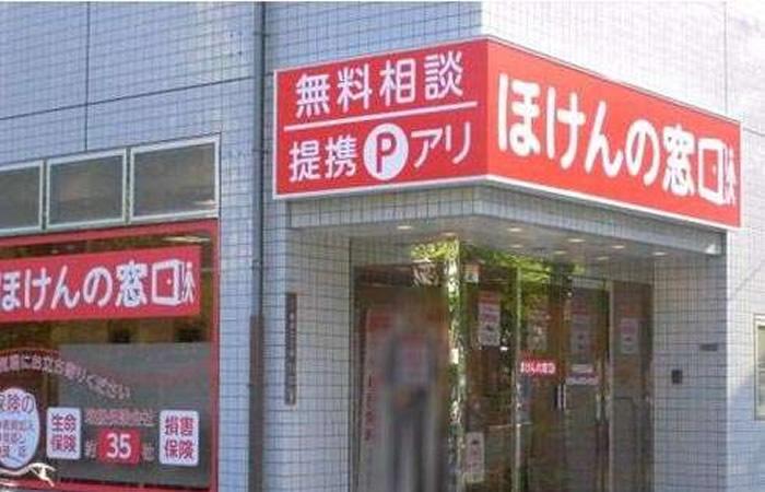 ほけんの窓口今福鶴見店の店舗画像