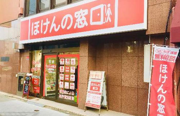 ほけんの窓口西田辺駅前店の店舗画像