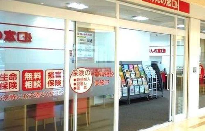 ほけんの窓口パピオスあかし店の店舗画像