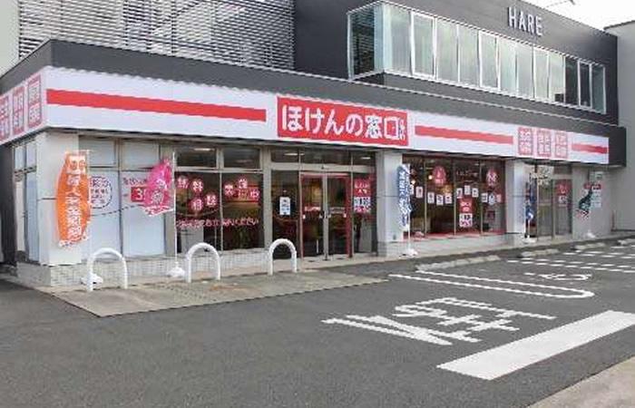 ほけんの窓口高松レインボー通店の店舗画像