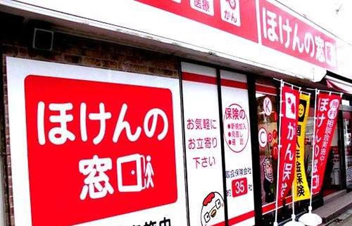 ほけんの窓口JR八尾駅前店の店舗画像
