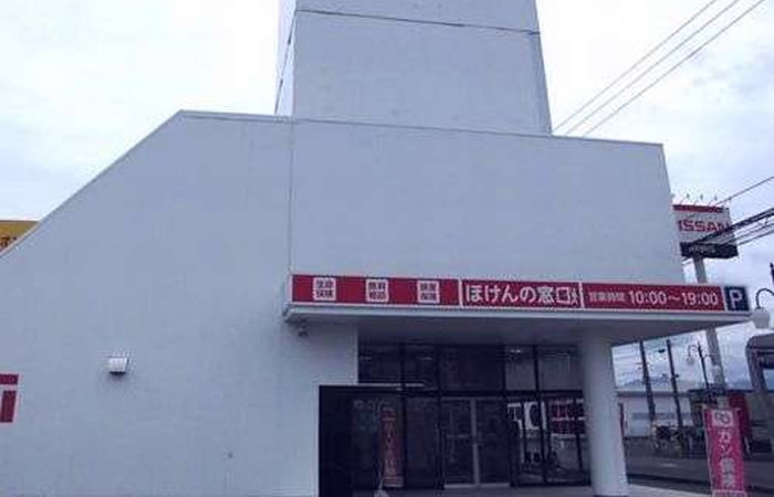 ほけんの窓口鹿屋寿店の店舗画像