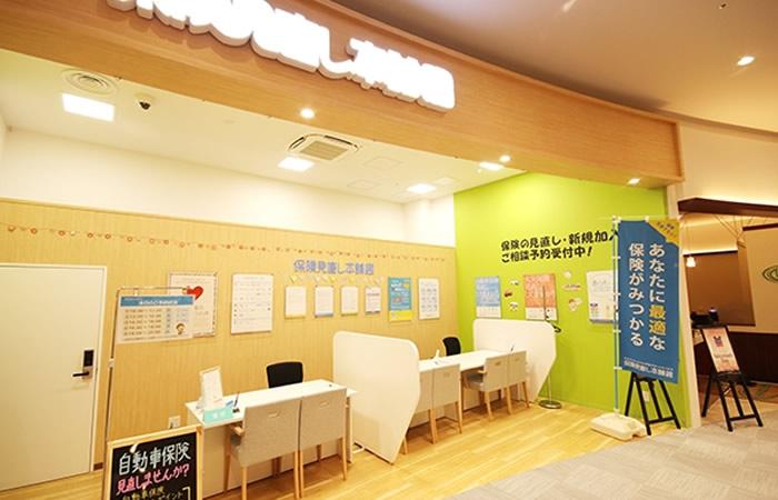 保険見直し本舗イオンスタイル仙台卸町店の店舗画像