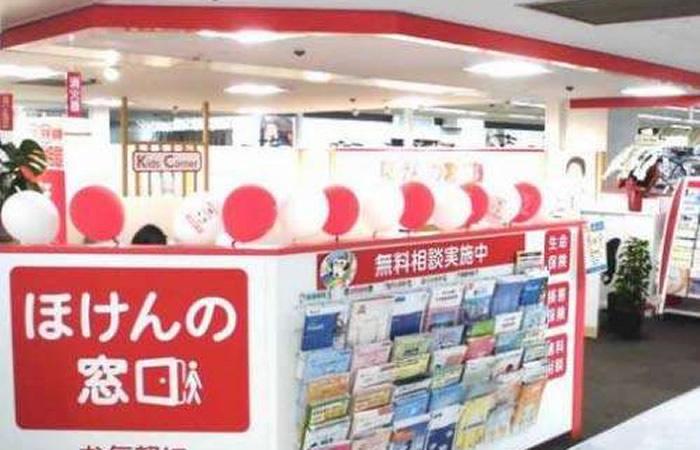 ほけんの窓口イオン仙台店の店舗画像