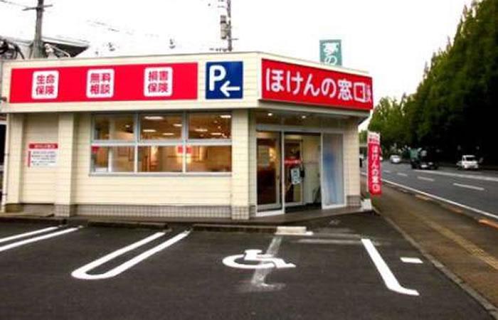 ほけんの窓口諫早店の店舗画像