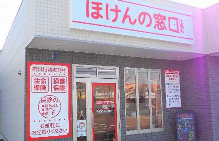 ほけんの窓口大村店の店舗画像