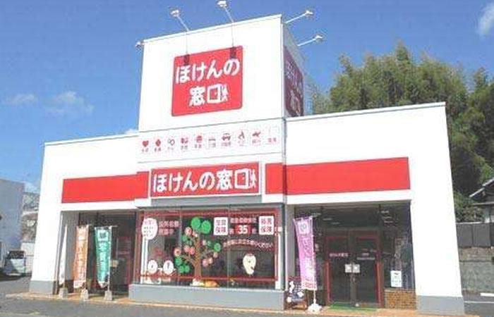 ほけんの窓口唐津店の店舗画像