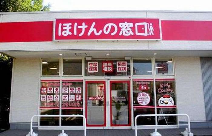 ほけんの窓口別府観光通り店の店舗画像