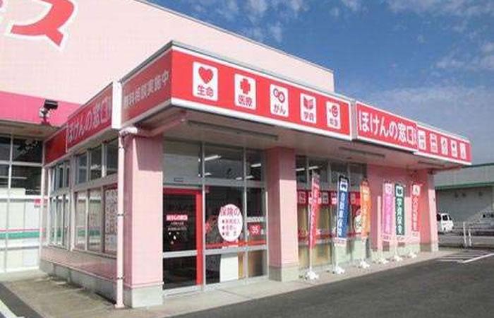 ほけんの窓口八代海士江店の店舗画像