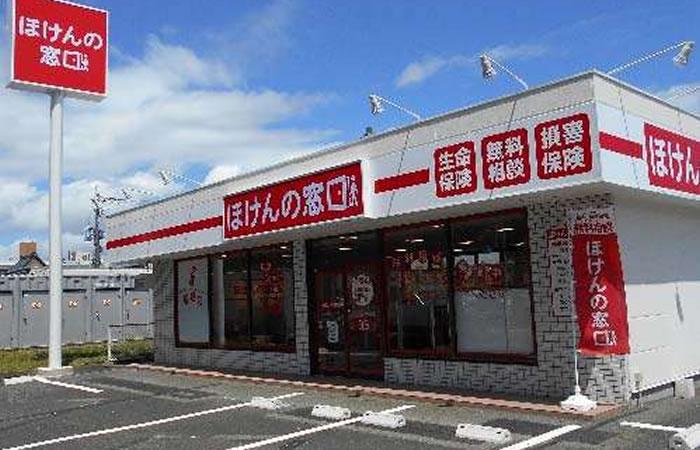 ほけんの窓口熊本益城インター店の店舗画像