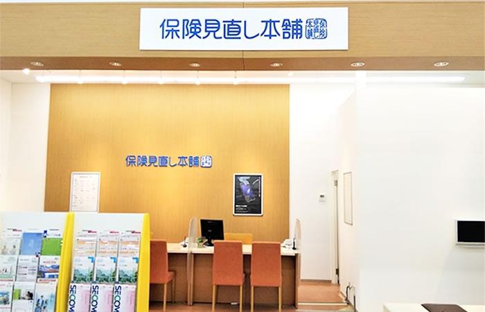 保険見直し本舗飯田橋ラムラ店の店舗画像