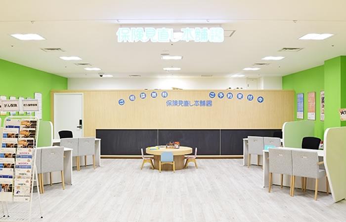 保険見直し本舗相鉄ライフ三ツ境店の店舗画像