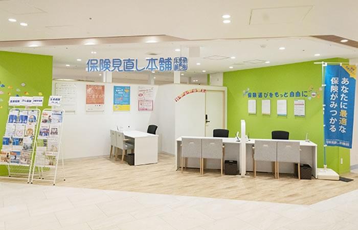 保険見直し本舗Loharu津田沼店の店舗画像