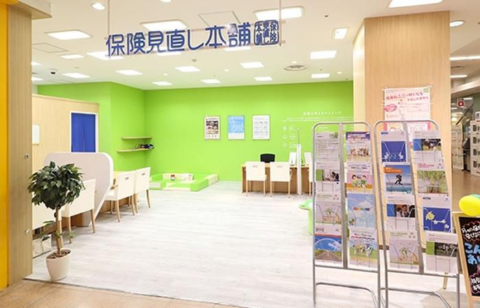 保険見直し本舗岐阜アピタ店の店舗画像