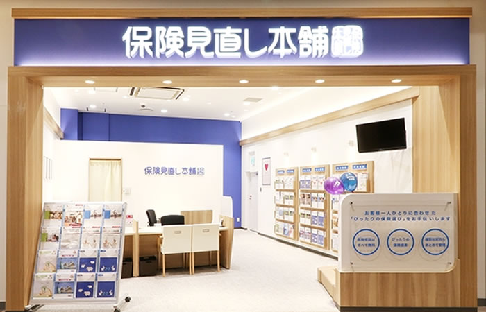 保険見直し本舗イオンモール津南店の店舗画像