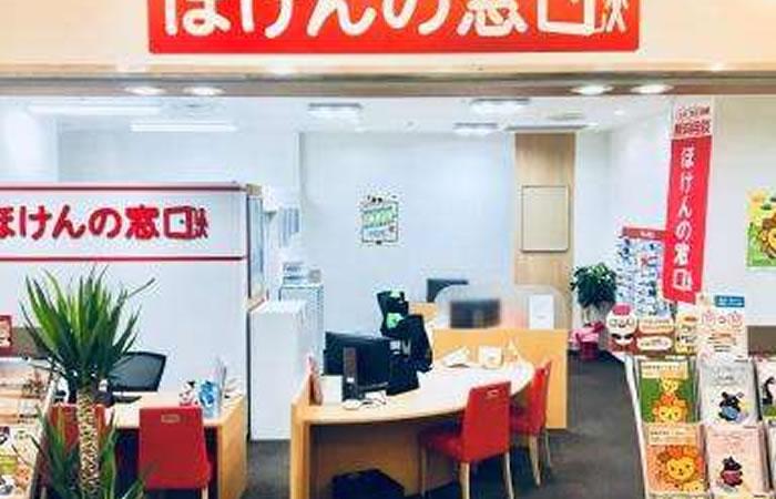 ほけんの窓口神戸ハーバーランド店の店舗画像