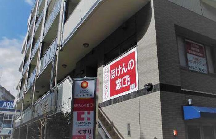 ほけんの窓口高円寺北口駅前店の店舗画像
