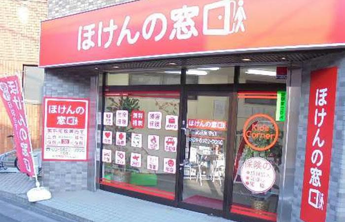ほけんの窓口京成高砂店の店舗画像