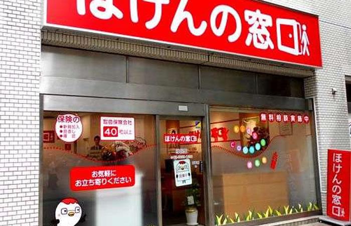 ほけんの窓口船堀店の店舗画像