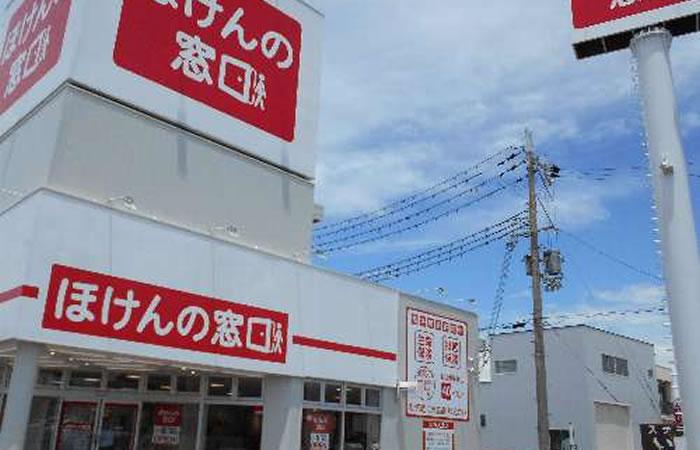 ほけんの窓口玉津店の店舗画像